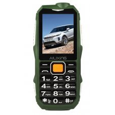 Land Rover S888 (Ailixing S888) Green