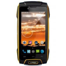 Sigma mobile X-treme PQ25 Orange