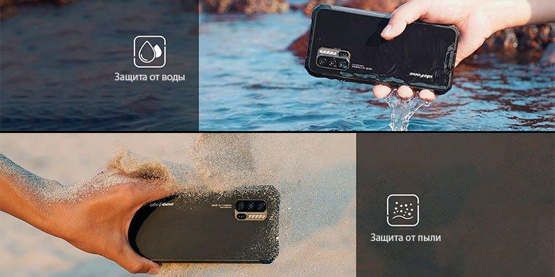 Юлефон смартфоны