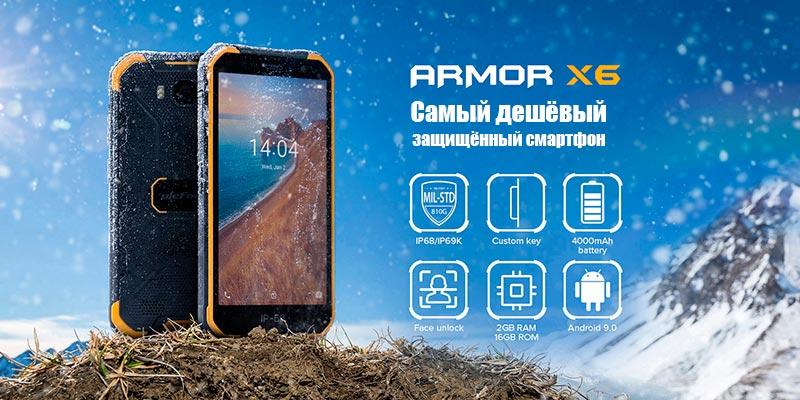 ulefone-armor-x6-opicanie-01
